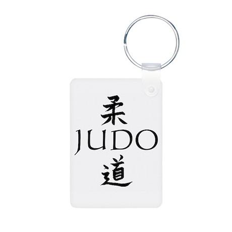 Judo Kanji Aluminum Photo Keychain