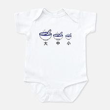 Congee Infant Bodysuit