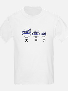 Congee T-Shirt