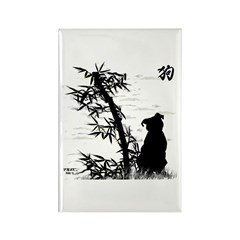 Year of the Dog Bamboo Rectangle Magnet
