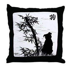 Year of the Dog Bamboo Throw Pillow
