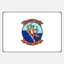 Hsl-44 Swamp Fox Banner