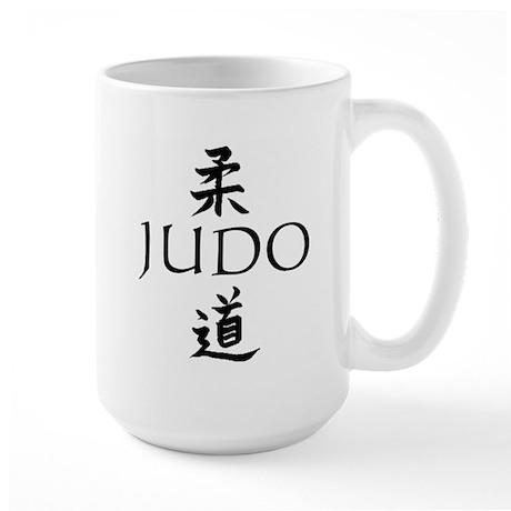 Judo Kanji Large Mug