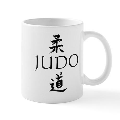Judo Kanji Mug