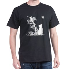 Year of the Dog Bamboo Black T-Shirt