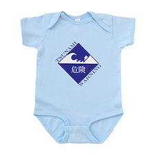 tsunami warning Infant Bodysuit