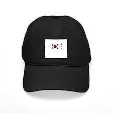 Tae Kwon Do Baseball Cap