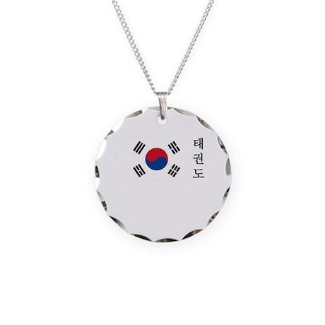Tae Kwon Do Necklace Circle Charm