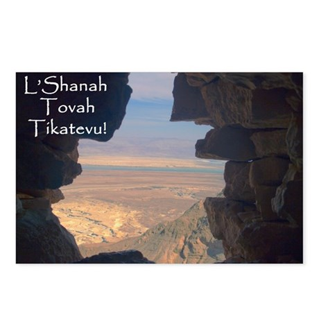 Rosh Hashana Masada Postcards (Package of 8)