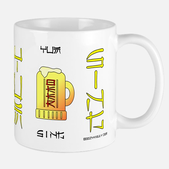 Yum Sing,Cantonese For Cheers Mug