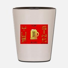Yum Sing [Cheers in Cantonese Shot Glass