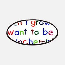 Grow Up - Biochemist Patches