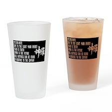 Shinra Drinking Glass