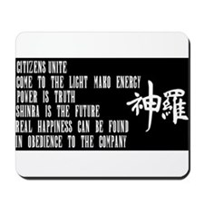 Shinra Mousepad