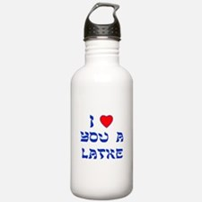 I Love You a Latke Water Bottle