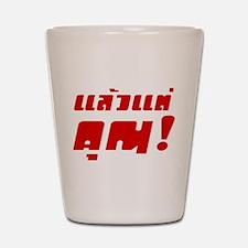Up to you! - Thai Language Shot Glass