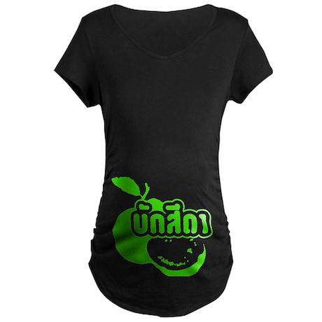 Bak Sida Isaan Farang Maternity Dark T-Shirt