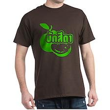 Bak Sida Isaan Farang T-Shirt