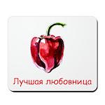 Luschshaya lyubovnitsa