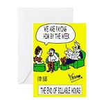 Managing Partner's Greeting Card