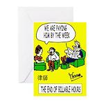 Managing Partner's Greeting Cards (Pk of 20)