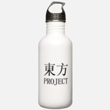 Cute Touhou Water Bottle