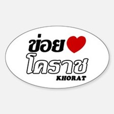 I Love (Heart) Khorat, Thailand Sticker (Oval)