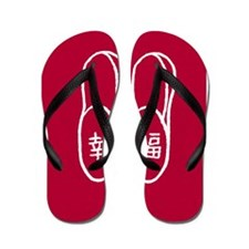 Chinese slippers design Flip Flops