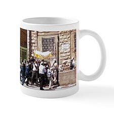 Bar Mitzvah Procession Mug