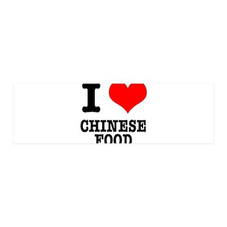 I Heart (Love) Chinese Food 42x14 Wall Peel