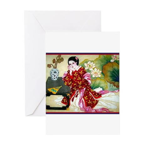 CHINA124 Greeting Cards