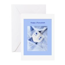 MSShirasGifts Greeting Cards (Pk of 20)-Chanukah