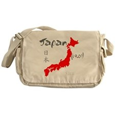Japan Relief 9.0 Messenger Bag