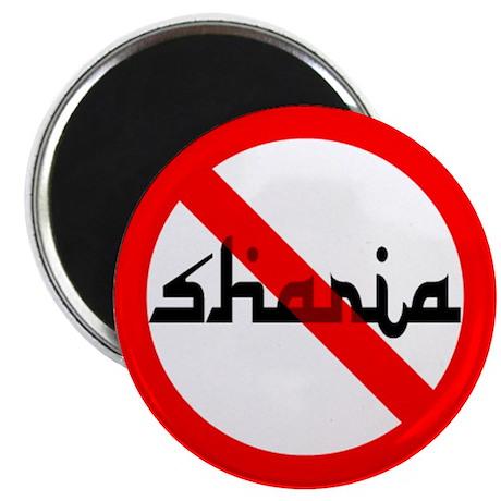 "NOBAMA NO SHARIA 2.25"" Magnet (100 pack)"