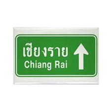 Chiang Rai Highway Sign Rectangle Magnet