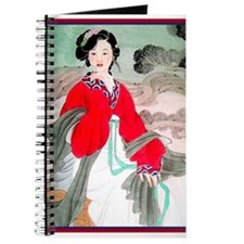 Cute Chinese vintage Journal