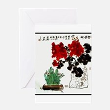 Funny Japanese new year food Greeting Card