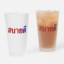 Hello in Isaan Dialect Drinking Glass