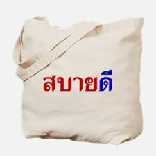 Hello in Isaan Dialect Tote Bag