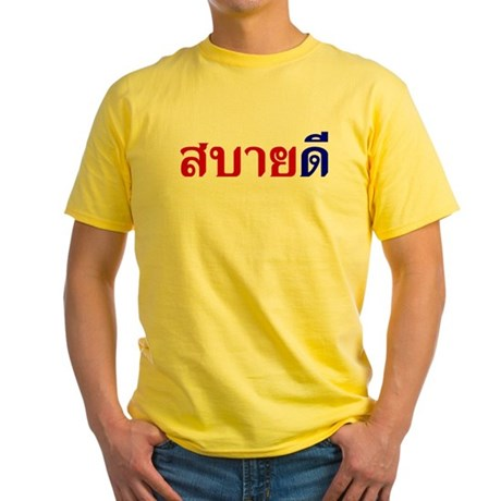 Hello in Isaan Dialect Yellow T-Shirt