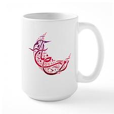 Ramadan Kareem Crescent Mug