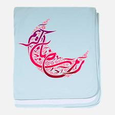Ramadan Kareem Crescent baby blanket