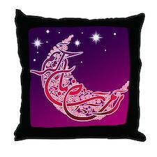 Ramadan Kareem Crescent Throw Pillow
