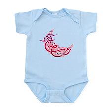 Ramadan Kareem Crescent Infant Bodysuit