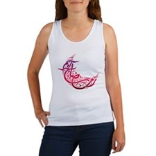Ramadan Kareem Crescent Women's Tank Top