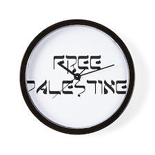 Anti israel Wall Clock