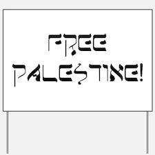 Cute Zionism Yard Sign