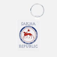 Sakha Republic (Yakutia) Keychains