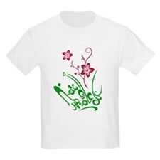 Happy Eid flower T-Shirt