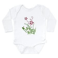 Happy Eid flower Long Sleeve Infant Bodysuit